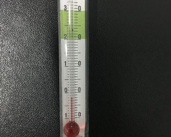 temperatura aquario